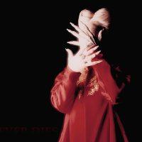 Dracula de Bram Stoker y el mundo del arte
